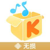 酷我音乐手机软件app