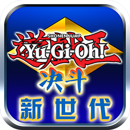 游戏王:决斗新世代手游app