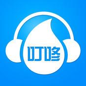 叮咚FM手机软件app
