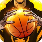 街球联盟手游app