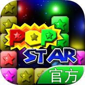 消灭星星手游app
