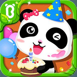 宝宝生日派对手游app