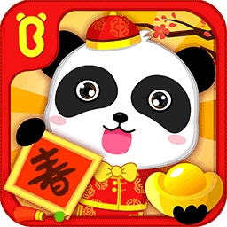 宝宝过春节手游app