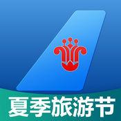 南方航空手机软件app