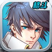 剑魂觉醒手游app