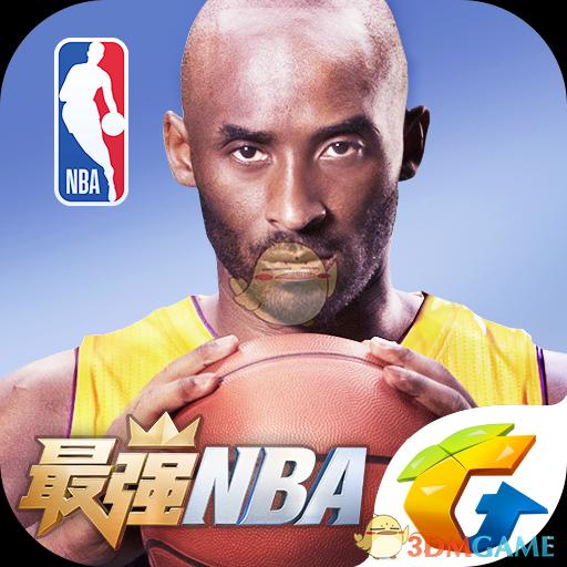 最强NBA 电脑版
