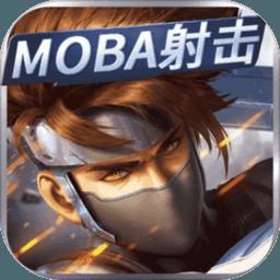 王者军团手游app