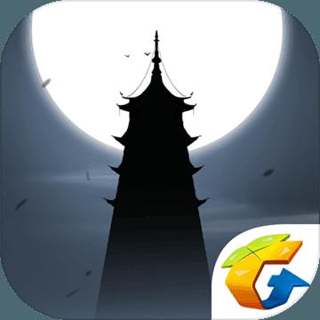 末剑手游app