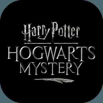 哈利波特:霍格沃茨的秘密手游app