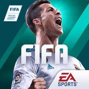 FIFA足球 电脑版
