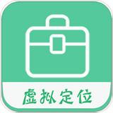 钉钉定位助手手机软件app