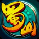 全民蜀山OL手游app