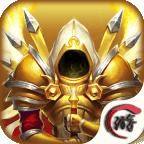龙族兵团手游app