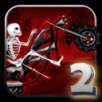 恶魔之旅2手游app