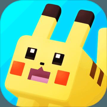 宝可梦大探险 电脑版手游app