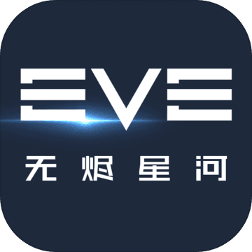 EVE星战前夜:无烬星河手游app