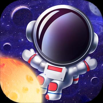 太空旅行手游app