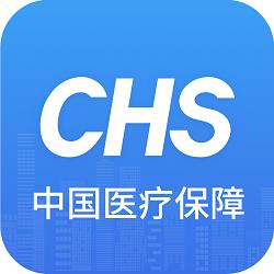 国家医保服务平台手机软件app