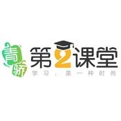 青骄第二课堂手机软件app