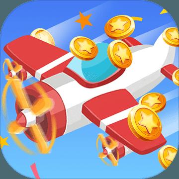 合成飞机大亨手游app