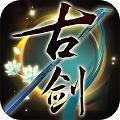 古剑奇谭木语人手游app