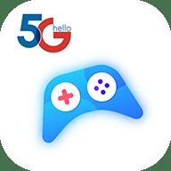 天翼云游戏手机软件app
