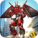 龙形机甲模拟手游app