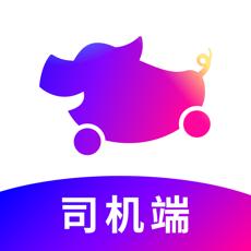 花小猪打车 司机端手机软件app