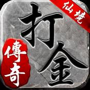 仙境传奇手游手游app