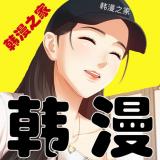 韩漫之家手机软件app