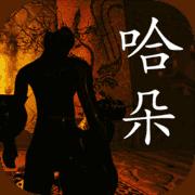 孙美琪疑案:哈朵手游app