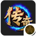 传奇4手游app