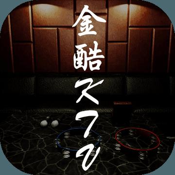 金酷KTV手游app