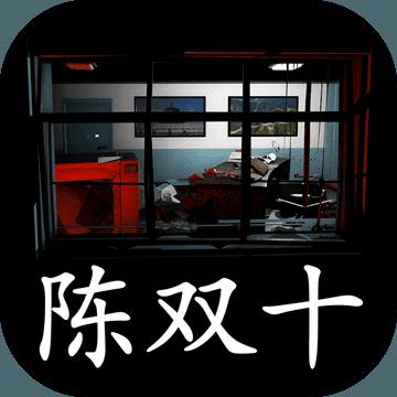 超杀:陈双十手游app