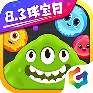 球球大作战 2021最新版手游app