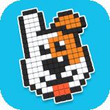 像素拼图大师手游app