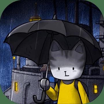IOS 雨城