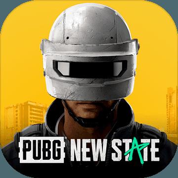 PUBG: NEW STATE 谷歌版_最新下载