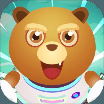 熊来了 手机版_最新下载