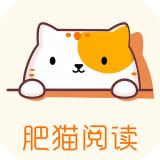 肥猫阅读 官方正版最新下载_肥猫阅读 官方正版安卓版3.7.0下载
