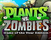 植物大战僵尸 2021最新版手游app