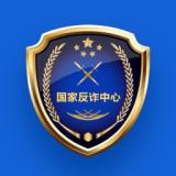 国家反诈中心 安卓版