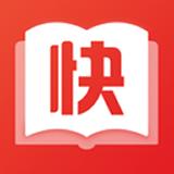 快小说阅读器手机软件app