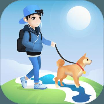 牵着狗狗去旅行 红包版