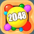 球球2048 红包版