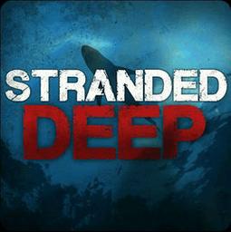 深海搁浅 2021最新版