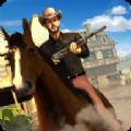 西部荒野枪手射击 手机版