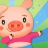 IOS 欢乐养猪场