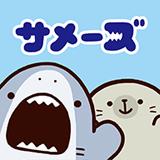 海豹养成 手机版