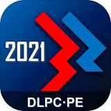 Dancing Line PE 2021